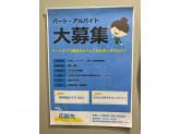 HARD・OFF(ハードオフ) 東浦店