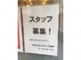 ボディ カンファレンス神戸