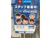 JPローソン福岡野間郵便局