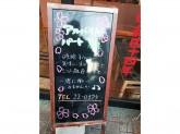 大阪王将 阪神今津駅前店