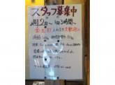 Ryu's SANAKA(サナカ) 阪神鳴尾店