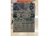 セブン‐イレブン 一宮森本5丁目店