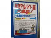 青葉郵便局