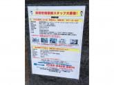 シティハウジング 大井町店