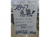 セブン-イレブン 草津下笠店