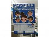 ローソン フタバ図書GIGA広島駅前店