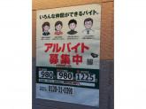 松屋 石橋駅前店