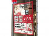 ほっともっと 蒲田東口店