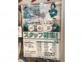 セブン-イレブン 大田区蒲田あやめ橋店