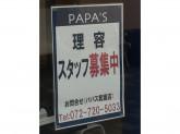 PAPA'S(パパス) 箕面店