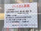 ハートリビング新蒲田
