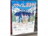 ファミリーマート 湊川駅前店