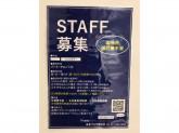 Francfranc(フランフラン) 東急プラザ蒲田店