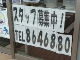 ローソン 札幌南郷通二丁目店