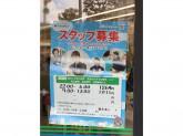 ファミリーマート 鶴見東口店