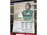 セブン-イレブン 雪が谷大塚駅前店