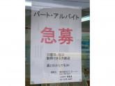 クリーニング工房・シロパキ都島店