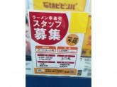 幸楽苑 ジョイフル本田千葉ニュータウン店