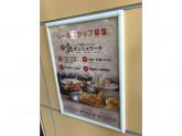 ダンニャワード 和泉中央店