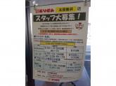 (株)とりせん 太田新井店