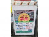セブン-イレブンハートイン JR京都駅西口店