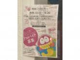 ROLLY'S ROLLICE CREAM KYOTO 名古屋大須店