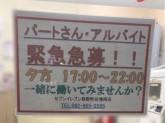 セブン‐イレブン 熊野町役場南店