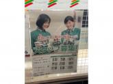 セブン-イレブン 枚方香里ヶ丘店