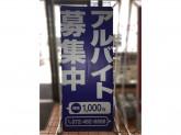 セブン-イレブン 泉佐野りんくうタウン店