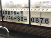 セブン-イレブン 甲南町新治店