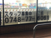 セブン‐イレブン 湖南石部口店