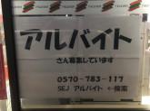 セブン-イレブン 甲西郵便局前店