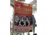 foodium(フーディアム) 堂島店