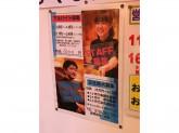 さくら水産 堺筋本町店