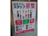 chez MACIO(シェ・マシオ) 新宿曙橋店