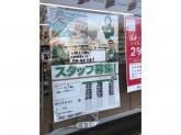 セブン-イレブン 鶴見市場富士見町店