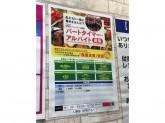 KOHYO(コーヨー)肥後橋店