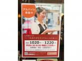 カフェ・ベローチェ 秋葉原駅東口店