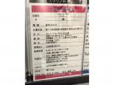 polcadot(ポルカドット) ゆめタウン廿日市店
