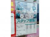 セブン-イレブン太宰府大佐野1丁目店