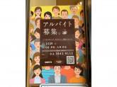 ドトールコーヒーショップ 東武浅草北口店