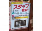 キッチンオリジン 天神橋7丁目店
