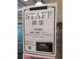 Ciel(シエル) 瑞穂店