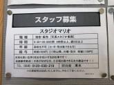 スタジオマリオ ザ・モ-ルみずほ店