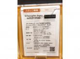 エルメネジルド ゼニア アウトレットストア 三井アウトレットパーク札幌北広島店