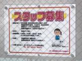 エニタイムフィットネス 東松原店