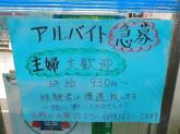 ローソン 神戸御幸通四丁目店