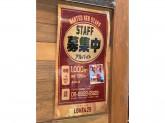 鉄板肉酒場 LOVE&29(ラブアンドビーフ) 京橋店