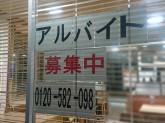 ケンタッキーフライドチキン 近江守山店