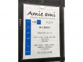 Amie ami(アミエアミ)東急プラザ蒲田店